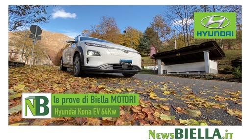 """Mobilità sostenibile, una """"scossa"""" per la Kona Electric durante viaggio nei luoghi simbolo del Biellese VIDEO"""
